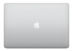 Apple MacBook Pro 16 grey
