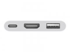 Apple Digital AV Multiport Adapter